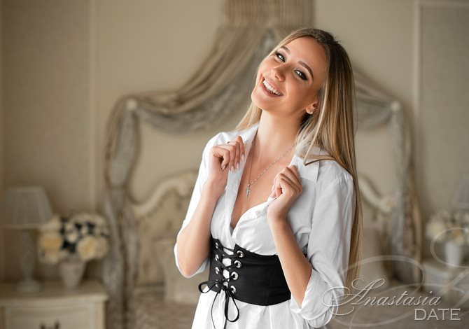 dating rules AnastasiaDate