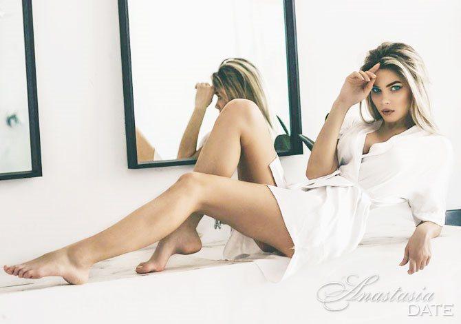 quality online dating site AnastasiaDate