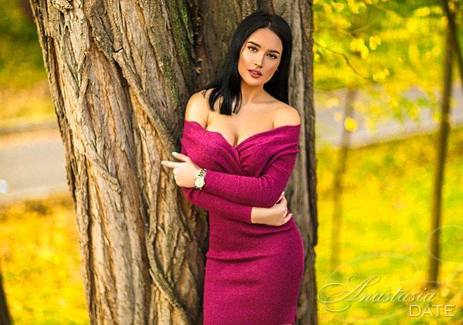 dating online AnastasiaDate