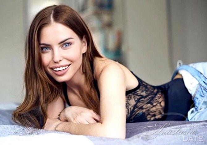 Russian women stereotypes AnastasiaDate