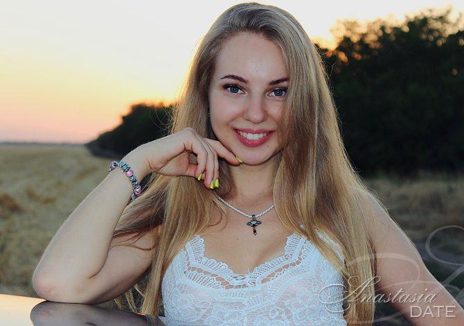 meet european women AnastasiaDate