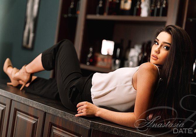 online girlfriend AnastasiaDate